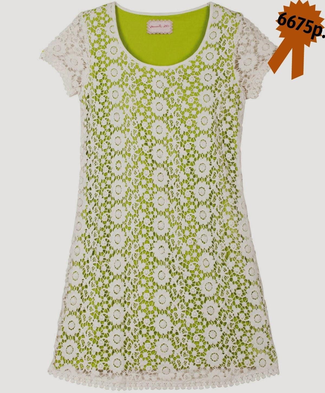 Летнее платье Mrs.Foxworthy от Conleys