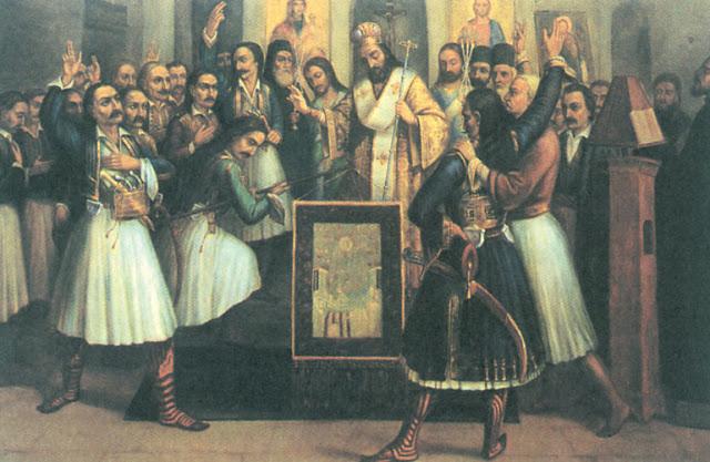 Αποτέλεσμα εικόνας για χριστιανοι και ελληνες