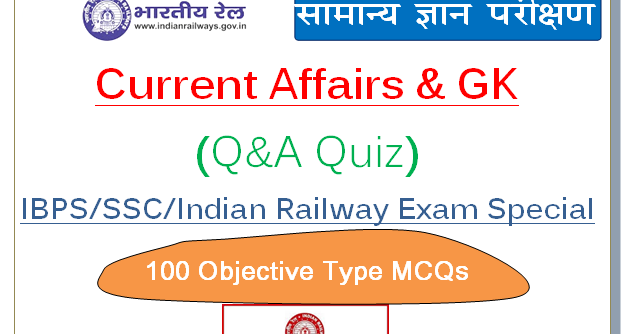 Last 1 Year Current Affairs MCQs PDF Download in