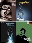 रश्मि प्रभा जी की ... पुस्तकें प्राप्ति का सुनहरा अवसर