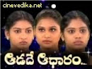 Aadade Aadharam Telugu Daily Serial Online