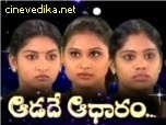 Aadade Adharam Episode 1485 (24th Apr 2014)