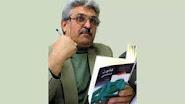 تشریح چارچوب قانون اساسی ایران