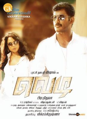 ayngaran 51 tamil movies free download