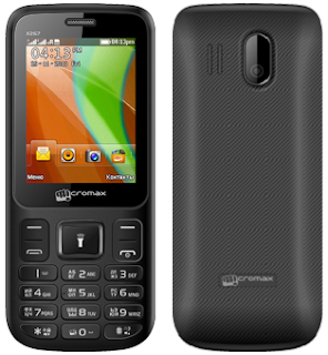 Micromax X267 SPD 6531A CPU Update Flash File Download