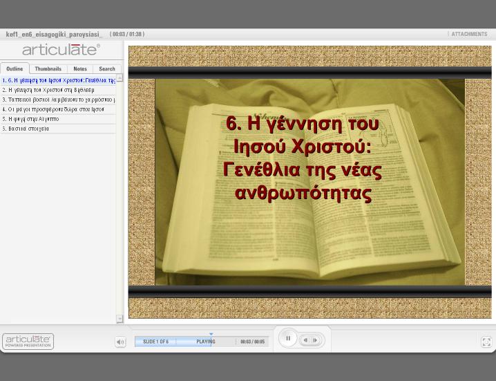 http://ebooks.edu.gr/modules/ebook/show.php/DSGYM-B118/381/2536,9840/extras/Html/kef1_en6_eisagogikh_parousiasi_popup.htm