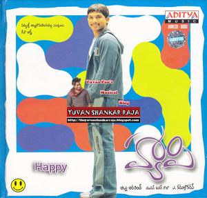 Happy Telugu Movie Album/CD Cover