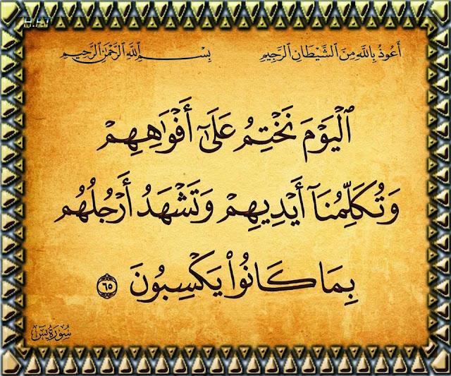 telugu Quran – 22 surat al Haj  ayath No 1