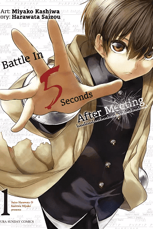 Deatte 5 Byou de Battle Manga