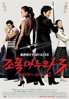Phim Vợ Tôi Là Gangster 3