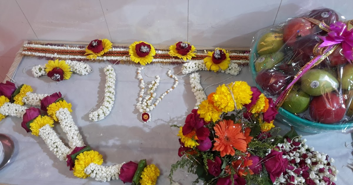 Dohale jevan decoration in mumbai baby shower decoration Home decoration tips in marathi