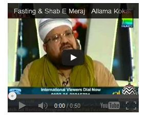fasting shab e mairaj allama kaukab noorani okarvi