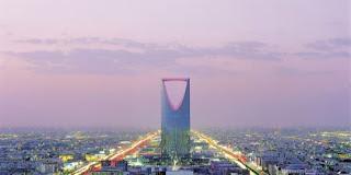 Kingdom Center, Riyadh, Saudi Arabia