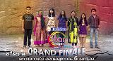Star Singer Finale 2014
