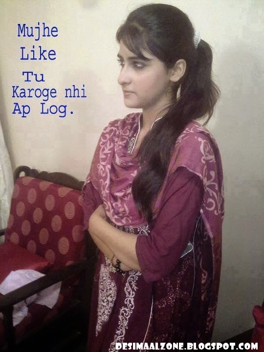 Cute Desi Home Girls