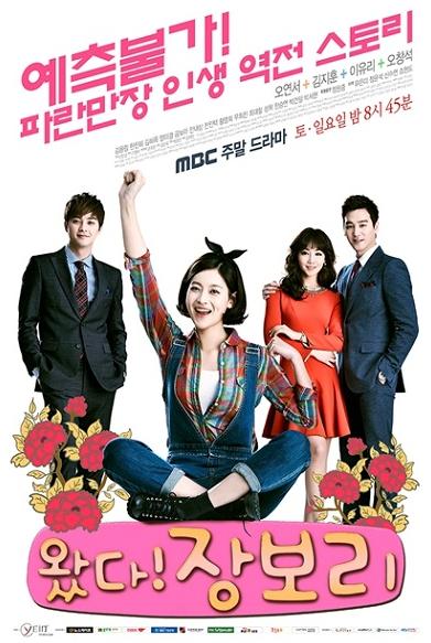 Sự Trở Về Của Jang Bo Ri ...