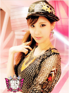 SNSD Seohyun I Got A Boy postcard