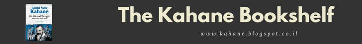 The Kahane Bookshelf