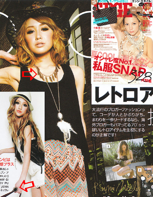 Edge Style Japan features a Jenny Dayco necklace