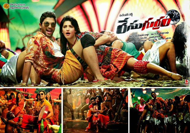 Race Gurram Latest Posters And Theater Cards