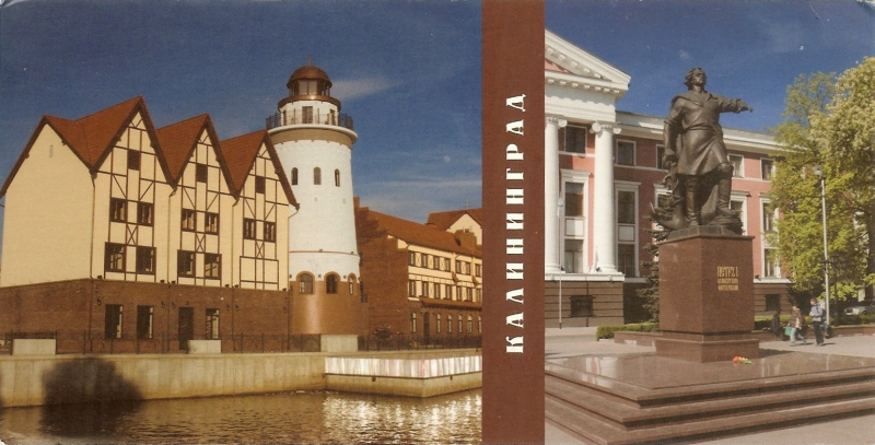 two views of Kaliningrad showing lighthouse with modern houses, and statue on a pedestal
