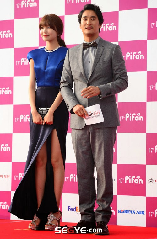 Girls' Generation Choi Soo-young and Shin Hyeon-Joon - 17th Puchon International Fantastic Film Festival (PiFan 2013) from 18 July to 28 July 2013