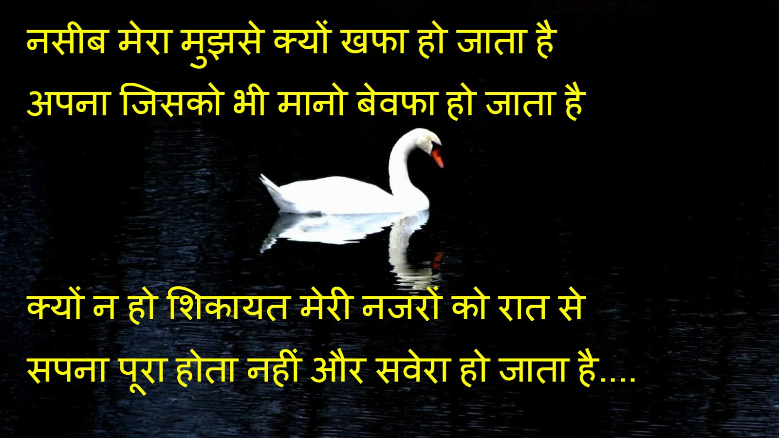 Sad Shayari In Hindi For Friend   www.galleryhip.com - The Hippest ...