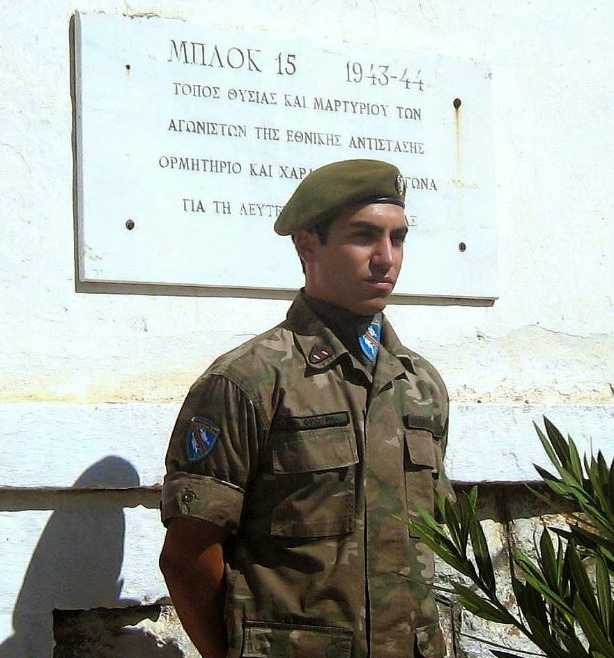 """משמר כבוד של חיילי צבא יוון , בעת ביקורה של המשלחת """"מחיפה לסלוניקי 2013"""" בבית המעצר """"חיידרי"""" באתונה"""