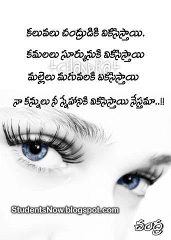 love quotes in telugu. love quotes in telugu. Beautiful Telugu Love Quotes; Beautiful Telugu Love Quotes. rangrbob. Jun 22, 07:08 PM