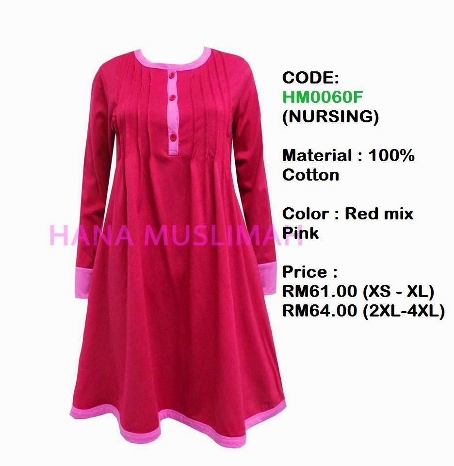 T-shirt-Hana-Muslimah-HM0060F