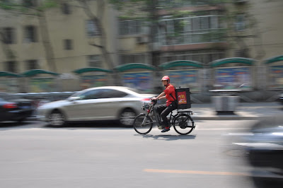 bicycle McDonald's delivery in Beijing