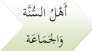 Beriman Akidah Ahlussunnah Wal Jama'ah