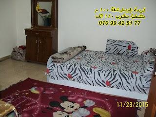 للبيع فى فيصل   For Sale in Faisal