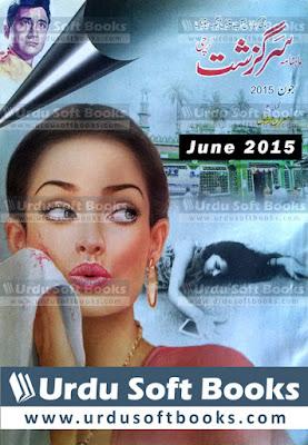 Sarguzasht Digest June 2015