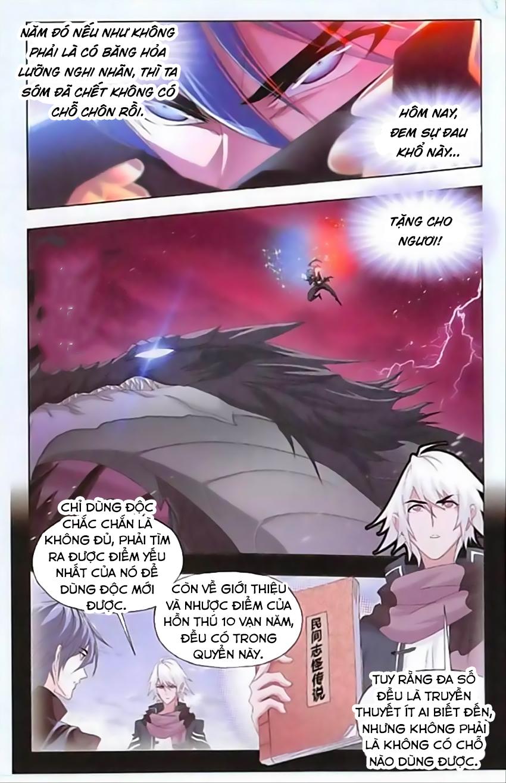 Đấu La Đại Lục chap 241 - Trang 4