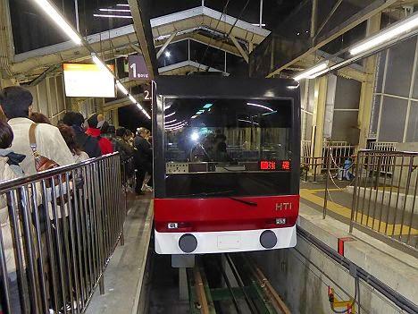 箱根観光船 海賊船・ロープウェイ1日きっぷ