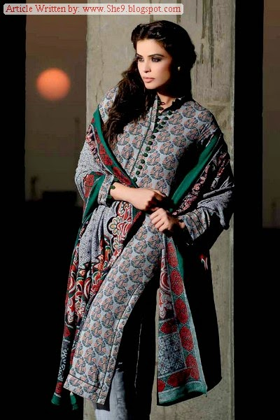 Gul Ahmed Karandi Collection for Fall / Winter
