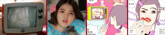 IU as Bo Tong grosses out over the muscle man on TV - her's is the slender type, based on her long-time crush, Ma Te.