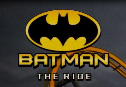 Batman: The Ride - First Look