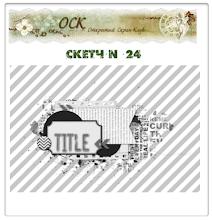 """Задание """"Скетч №24"""" - для открытки"""