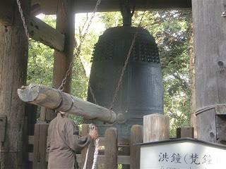 円覚寺洪鐘