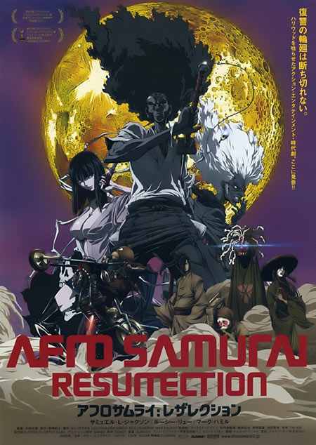 japanese movie posters  afro samurai  resurrection