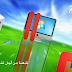 تحميل محاكي الويندوز   Oracle Vm Virtual box