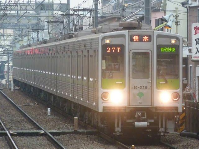 京王電鉄 通勤快速 橋本行き8 都営10-000形220F 230F