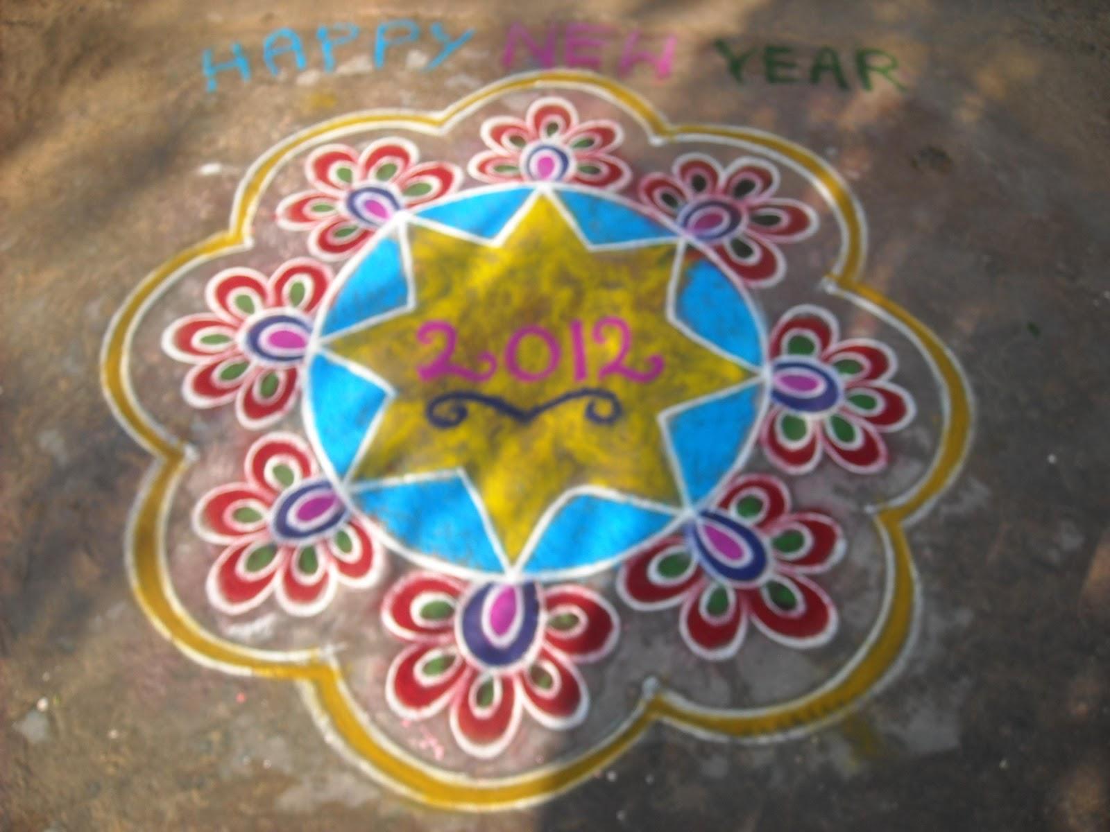 Latest 2013 Sankranthi Muggulu Designs | Srilatha Muggulu