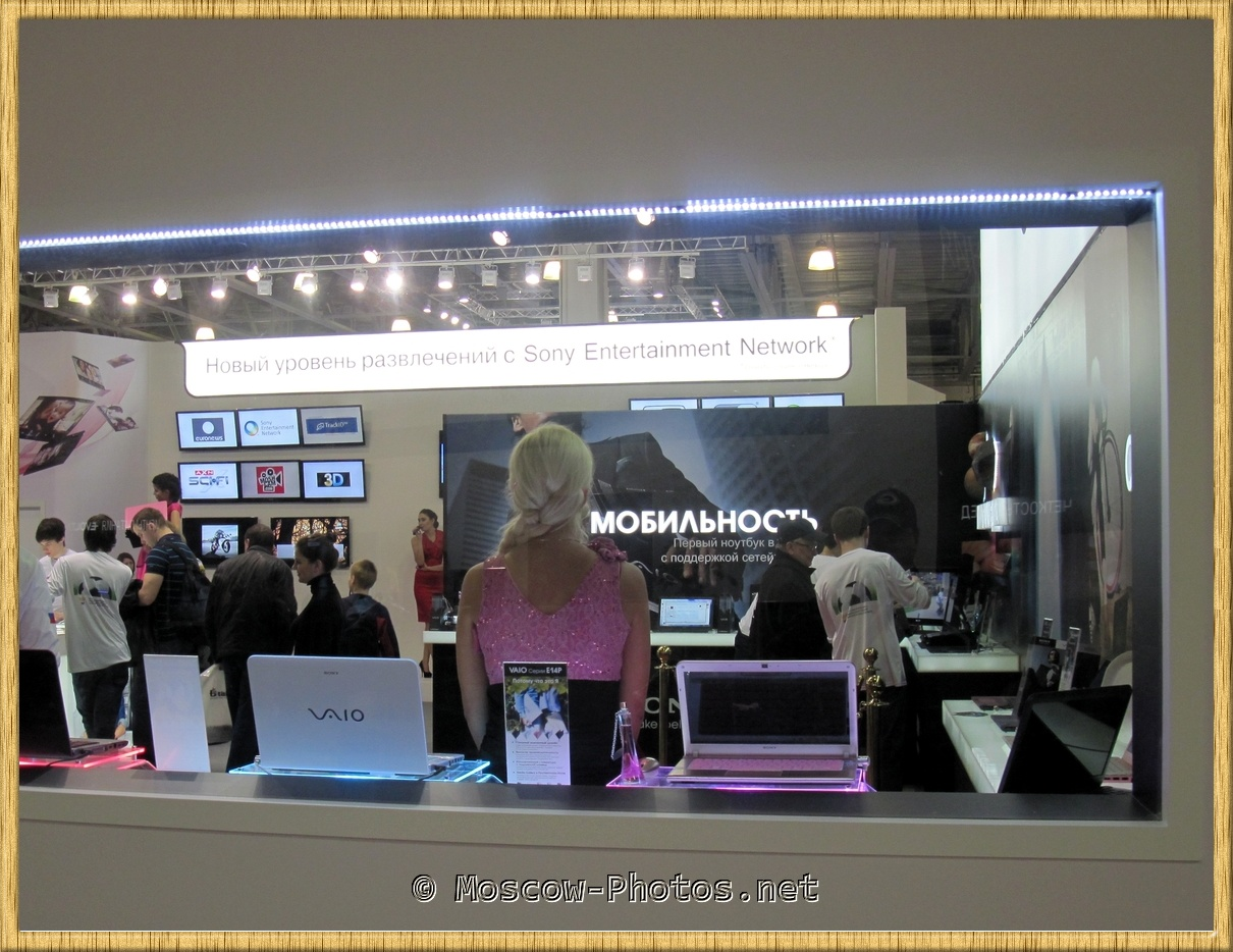Sony exposition on Photoforum 2012