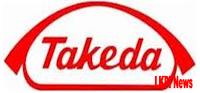 Takeda Indonesia Lowongan Kerja Terbaru Maintenance Staff Utility rekrutmen June 2013