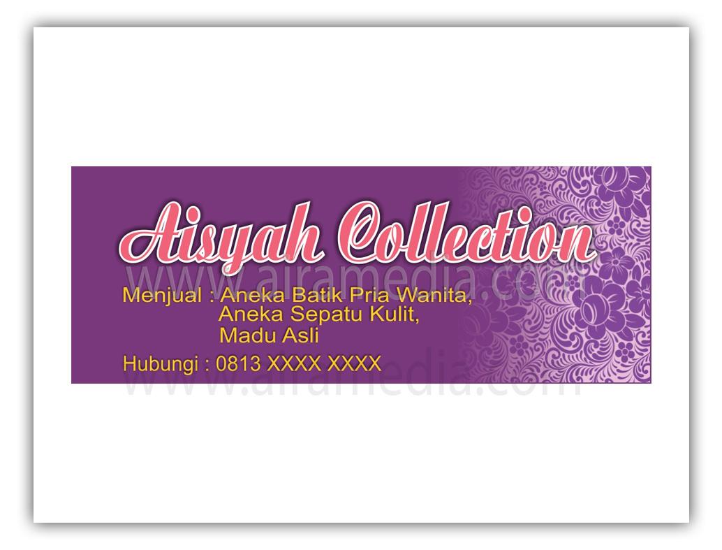 Desain Spanduk Toko Hijab - Rajasthan Board d
