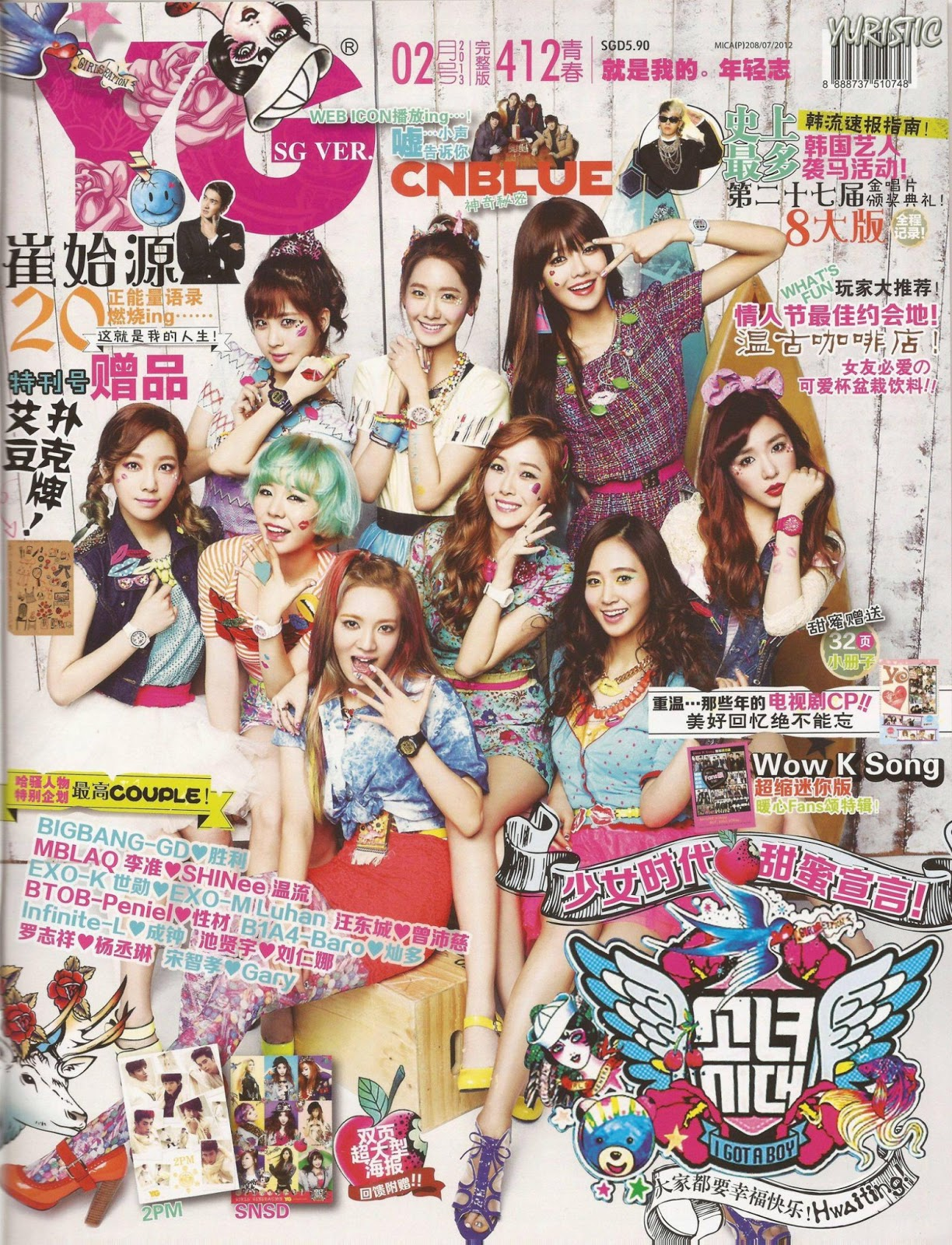 {130204} SNSD @ YG Magazine Singapore February Issue Scan(1)