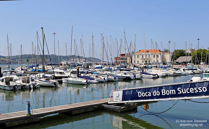 Лодки в Лиссабоне